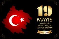 """19 mayis Ataturk """"u Anma, Genclik ve Spor Bayrami, перевод: 19 могут чествование Ataturk, молодости и спортивного фестиваля, бесплатная иллюстрация"""