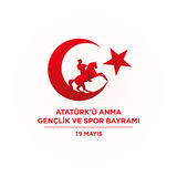 19 mayis Ataturk`u Anma Genclik ve Spor Bayrami. 19 mayis Ataturk`u Anma, Genclik ve Spor Bayrami greeting card design. 19 may Commemoration of Ataturk, Youth Royalty Free Stock Photography