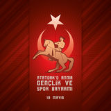 19 mayis Ataturk`u Anma Genclik ve Spor Bayrami royalty free illustration