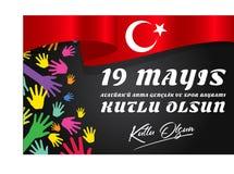 19 mayis Ataturk`u Anma, Genclik ve Spor Bayrami , translation: 19 may Commemoration of Ataturk, Youth and Sports Day, royalty free illustration