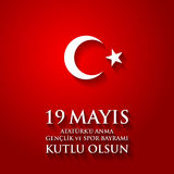 19 mayis Ataturk`u anma, genclik ve spor bayrami. Translation: 19th may commemoration of Ataturk, youth and sports day. 19 mayis Ataturk`u anma, genclik ve spor Stock Photo