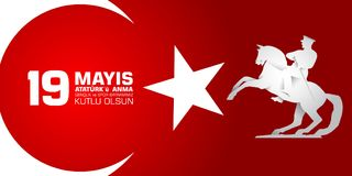 19 mayis Ataturk`u anma, genclik ve spor bayrami. Translation from turkish: 19th may of Ataturk, youth and sports day. 19 mayis Ataturk`u anma, genclik ve spor Stock Photography