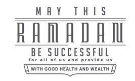 Mayo el este Ramadán sea acertado para todos nosotros y provee de nosotros buena salud y riqueza stock de ilustración