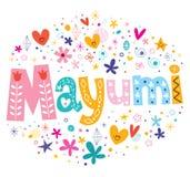 Mayumi flickanamn royaltyfri illustrationer