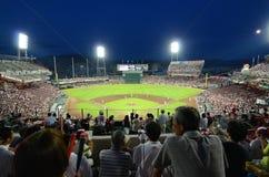 Mazda-Stadion Stockfotos