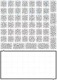 Maze Generator DIY Royalty Free Stock Images