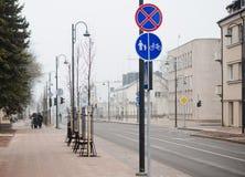 MAZEIKIAI,立陶宛- 2012年3月17日:早春天Mazeikiai都市风景 著名油石油工厂Orlen Lietuva城市 免版税库存照片