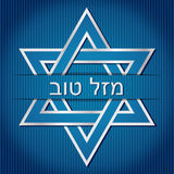 Mazel Tov Stock Image
