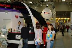 Mazowsze Region at TT Warsaw Stock Photos