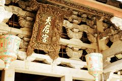 Mazu świątynia, Tianhou świątynia bóg morze w Chiny Zdjęcia Royalty Free