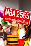 MBA graduate Royalty Free Stock Image