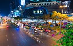 MBK商城在晚上,曼谷 免版税图库摄影