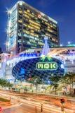 MBK的在黄昏的商城 免版税图库摄影