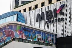 Новый торговый центр MBK после восстановленный в Бангкоке, Таиланде MBK одно из больше всего стоковое изображение rf