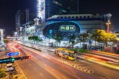 MBK购物中心 图库摄影