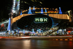 MBK, Bangkok, Tajlandia Fotografia Stock