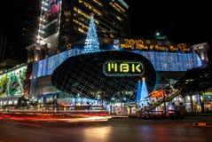 MBK, Bangkok, Tajlandia Obrazy Royalty Free