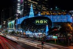 MBK, Bangkok, Tajlandia Zdjęcia Stock