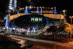 MBK, Bangkok, Thaïlande Photo libre de droits
