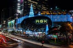 MBK, Bangkok, Thaïlande Images libres de droits