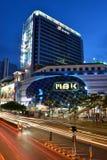 MBK Center, Bangkok Royalty Free Stock Images