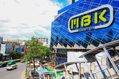 MBK centrum, zakupy centrum handlowe w Bangkok Obrazy Royalty Free