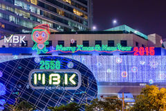 MBK's shopping mall at night. Bangkok - DEC 24 : Detail of MBK's shopping mall at night, welcome to Christmas and Happy New Year 2015 festival on December 24 Royalty Free Stock Photo