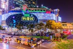 MBK's shopping mall at night Stock Photo