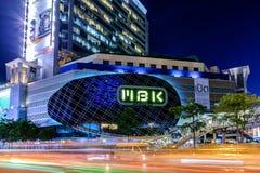 MBK's shopping mall at night Royalty Free Stock Image