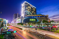 MBK Shopping Center Royalty Free Stock Photography