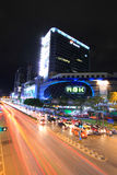MBK Shopping Center and traffic light of the car at junction Bangkok ,Thailand Stock Images
