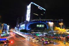 MBK Shopping Center and traffic light of the car at junction Bangkok ,Thailand Royalty Free Stock Photo