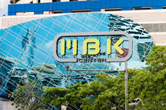 MBK shopping mall in Bangkok Royalty Free Stock Photography