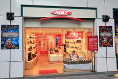 Mbt-Shop in Hong-kveekoong Lizenzfreie Stockfotografie