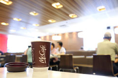 Mc cafe Stock Image