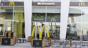 Mc Donalds Royalty Free Stock Photo