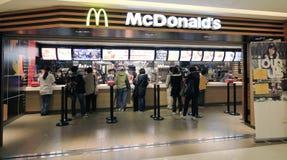 Mc donalds in Hong Kong. Mc Donald's located in Telford Plaza, Kowloon Bay, Hong Kong Royalty Free Stock Photos