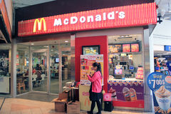 Mc donalds i Hong Kong Arkivfoton