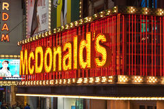 Mc Donalds neon lights entrance Royalty Free Stock Image