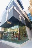 MCA Sydney alt und neu Stockbilder