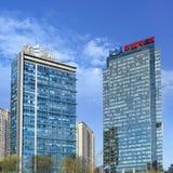 MCC Headquarters. China Metallurgical Group Corporation MCC. BEIJING-MARCH 30, 2014. MCC Headquarters. China Metallurgical Group Corporation MCC is a Chinese Royalty Free Stock Photo