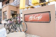 McCafé Royalty Free Stock Image