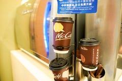 McCafe 免版税图库摄影