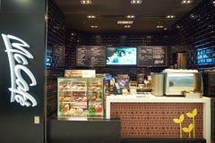 McCafe Image libre de droits