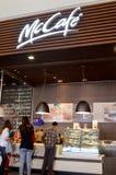 McCafe Royalty Free Stock Photo