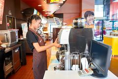 McCafe Stock Images