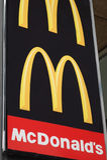 mcdonald σημάδι του s στοκ εικόνες