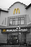 Mcdonald στη Μόσχα Στοκ Εικόνες