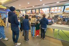 McDonald Obrazy Stock