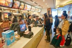McDonald Obraz Royalty Free